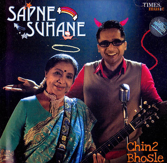 Sapne Suhane  (Audio CD)