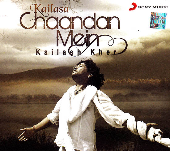 Kailasa Chaandan Mein (Audio CD)