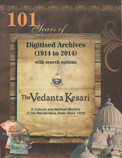The Vedanta Kesari: The Lion of Vedanta Digitized Archives of 96 Years (1914-2009) (CD ROM)