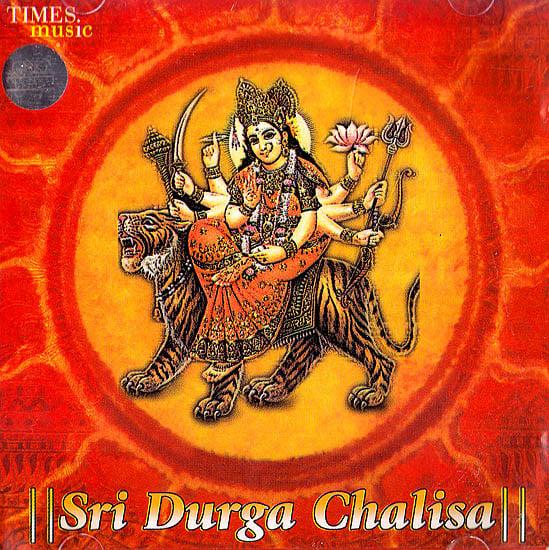 Sri Durga Chalisa (Audio CD)