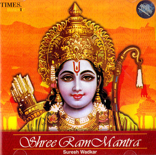 Shree Ram Mantra (Audio CD)