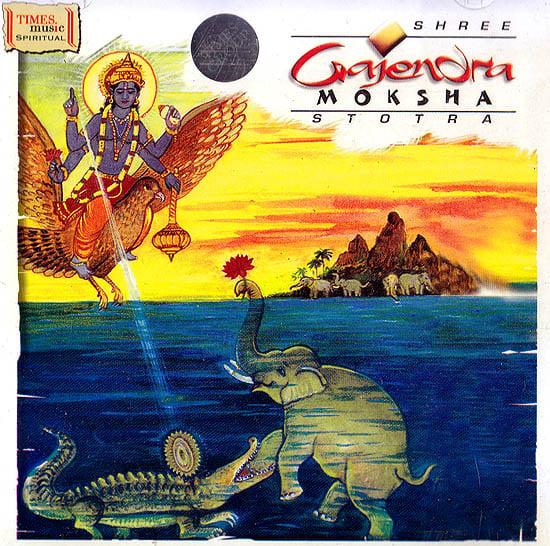 Shree Gajendra Moksha Stotra (Audio CD)