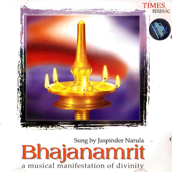 Bhajanamrit A Musical Manifestation of Divinity (Audio CD)