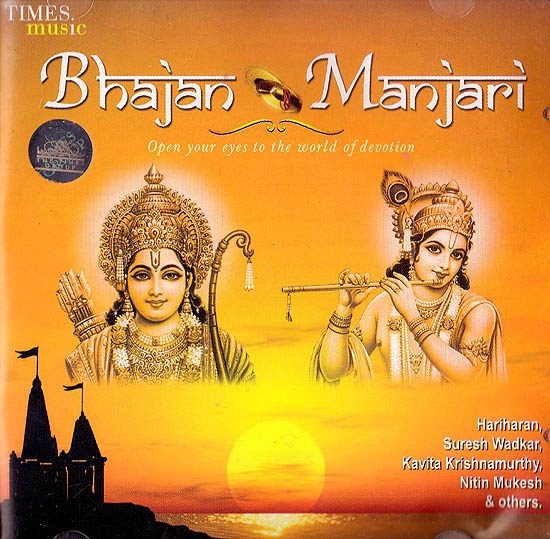 Bhajan Manjari: Open Your Eyes to The World of Devotion (Audio CD)
