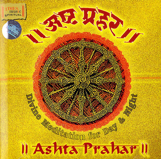 Ashta Prahar: Divine Meditation for Day & Night (With Booklet Inside) (Audio CD)