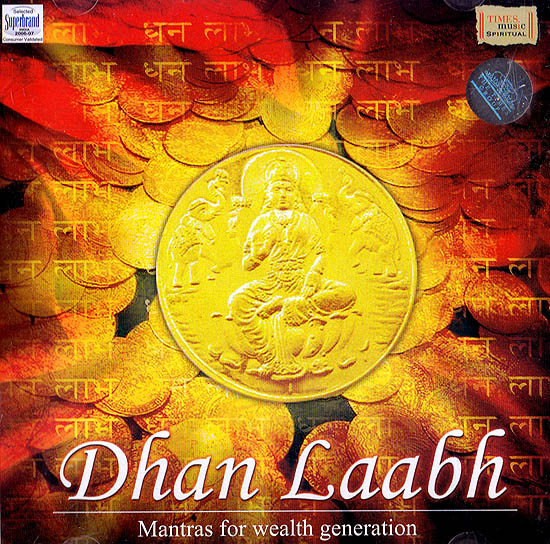 Dhan Laabh: Mantras for Wealth Generation (Audio CD)