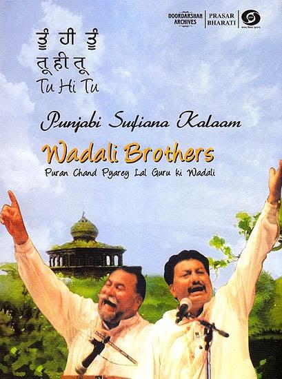 Wadali Brothers: Punjabi Sufiana Kalaam (With Booklet Inside) (DVD)