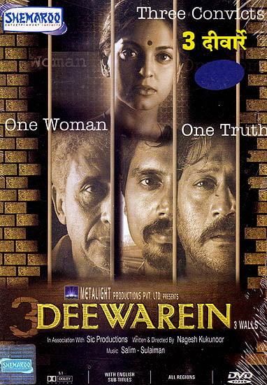 Three Walls (DVD)