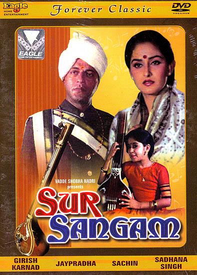 Sur Sangam: Forever Classic Movie  (DVD)
