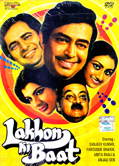 Lakhon Ki Baat (DVD)