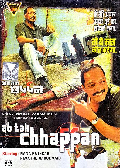 Ab Tak Chhappan (DVD)