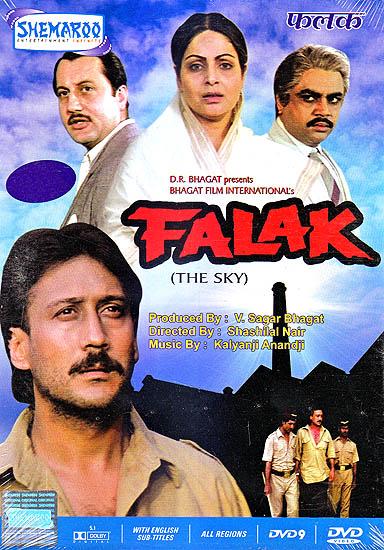 Falak: The Sky (DVD)