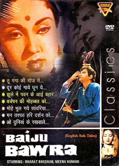 Baiju Bawra (DVD)