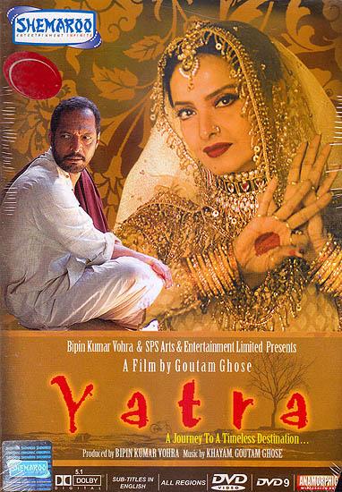 Yatra: A Journey To A Timeless Destination (DVD)