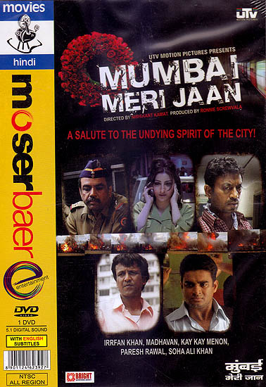 Mumbai Meri Jaan: A Salute To The Undying Spirit of the City (DVD)