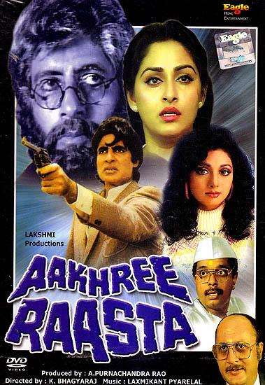 Aakhree Raasta (DVD)