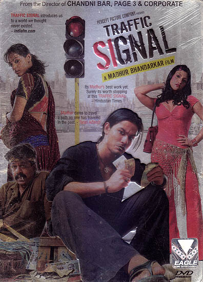 Traffic Signal  (DVD)