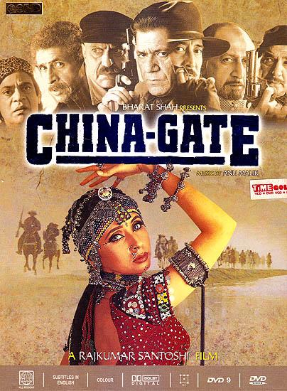 China-Gate  (DVD)