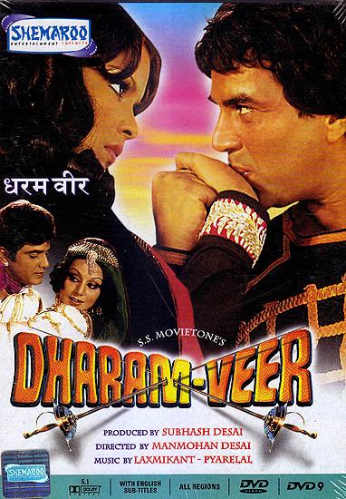 Dharam-Veer (DVD)