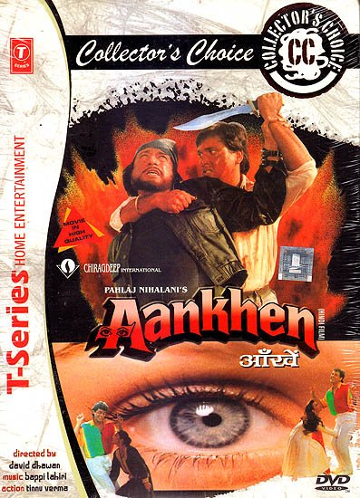 Eyes (Aankhen): Collector's Choice (DVD)
