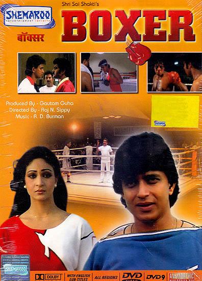 Boxer (DVD)