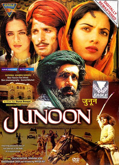 Junoon (Obsession) (DVD): Winner of Best Feature Film Award