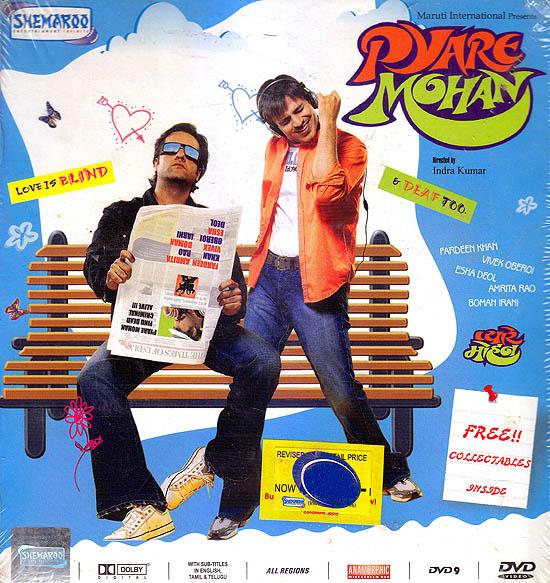 Pyare Mohan (DVD)