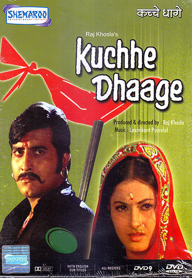 Kuchhe Dhaage  (DVD)