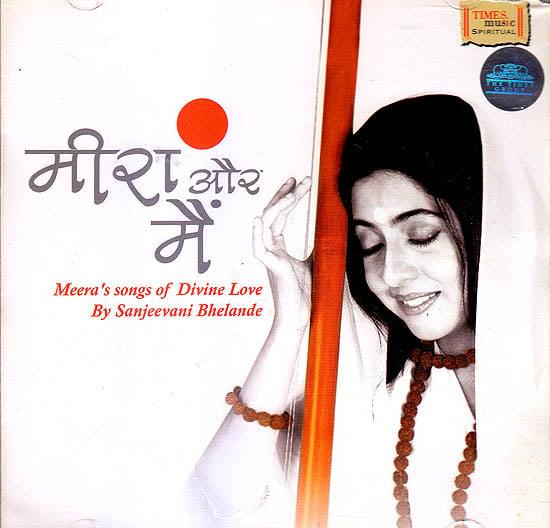 Meera's Songs of Divine Love (Audio CD)