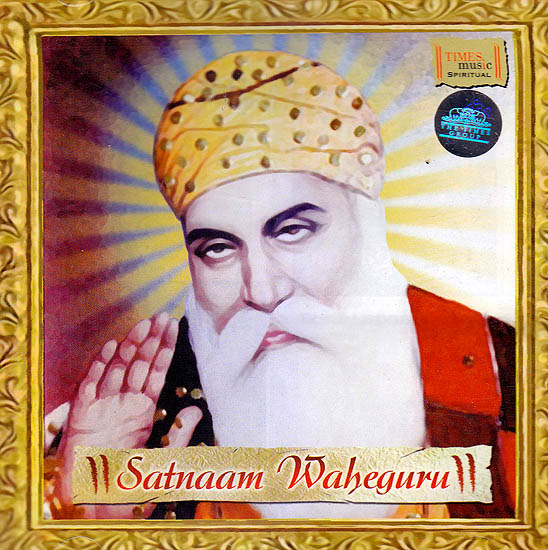 Satnaam Waheguru (Audio CD)