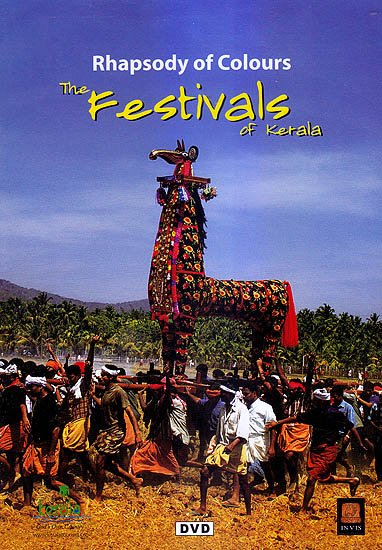 Rhapsody of Colors: The Festivals of Kerala (DVD)