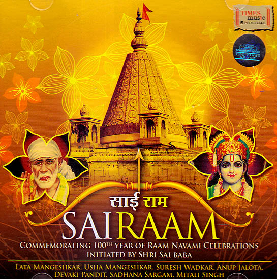 Sai Raam (Audio CD)
