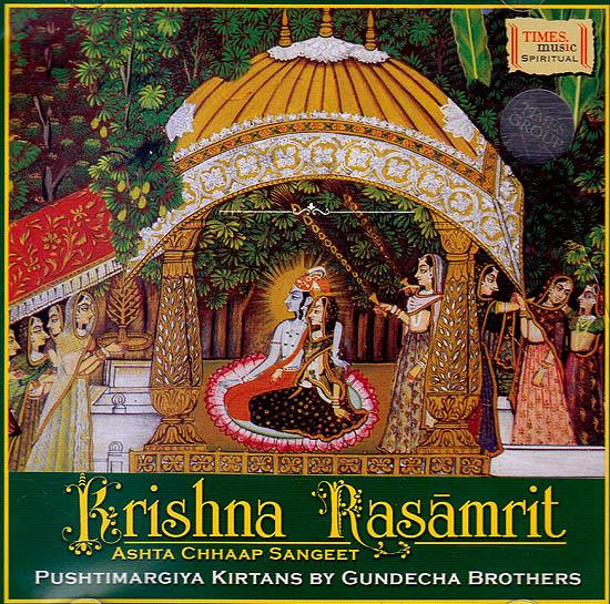 Krishna Rasamrit (Set of 2 Audio CDs)