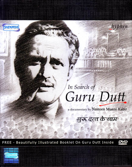 In Search of Guru Dutt (With a Beautifully Illustrated Booklet On Guru Dutt Inside) (DVD)
