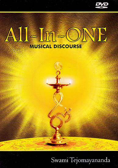 All In One: Musical Discourse Based on Navadha Bhakti (DVD)
