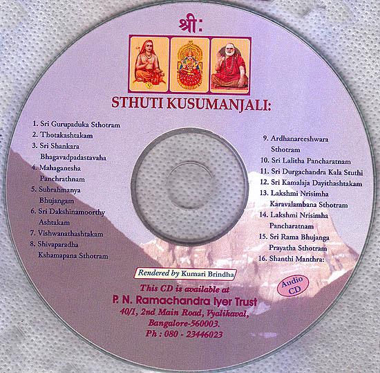 Sthuti Kusumanjali: A Collection of 16 Imporatnt Stutis (Audio CD)