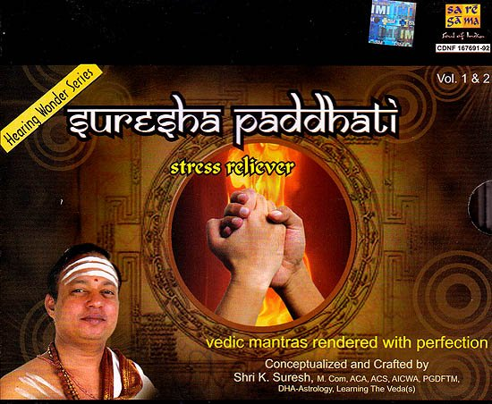 Suresha Paddhati: Stress Reliever - Vedic Mantras Rendered with Perfection (Set of 2 Audio CDs)
