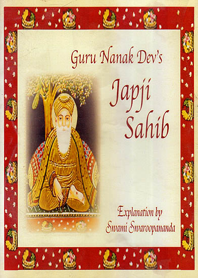 Guru Nanak Dev's Japji Sahib: Discourses by Swami Swaroopananda (Set of 4 MP3 CDs)