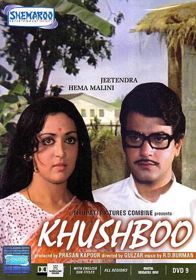 Khushboo, The Fragrance: A Film by Gulzar (DVD)