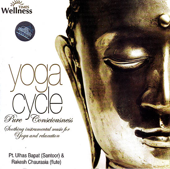 Yoga Cycle: Pure Consciousness  (Audio CD)