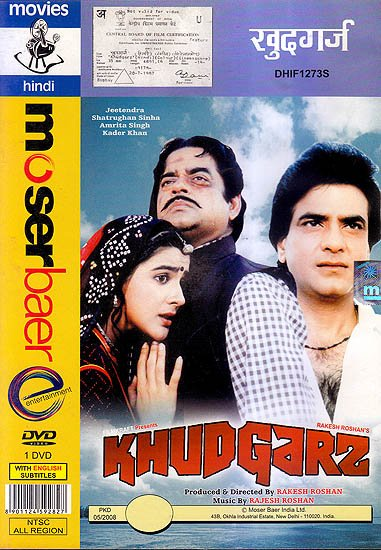 Khudgarz, The Selfish (DVD)