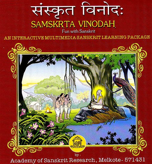 Sanskrit Vinodah: Fun with Sanskrit - An Interactive Multimedia Sanskrit Learning Package  (CD Rom)