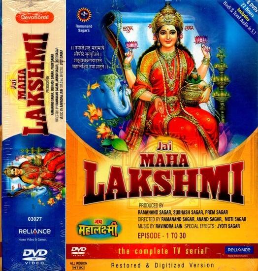 Jai Maha Lakshmi (Set of 8 DVDs): Televison Serial