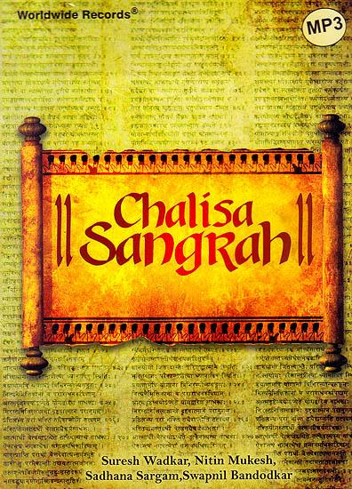 Chalisa Sangrah (MP3)