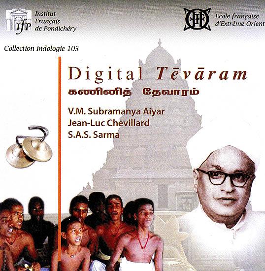 Digital Tevaram (CD-Rom)