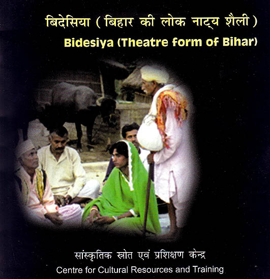 Bidesiya (Theatre Form of Bihar)  (DVD)