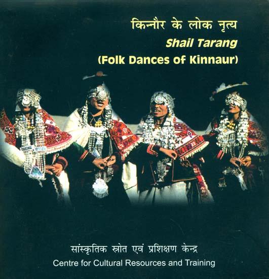 Shail Tarang (Folk Dances of Kinnaur)  (DVD)