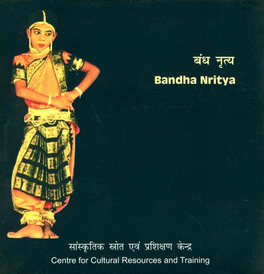 Bandha Nritya (DVD)