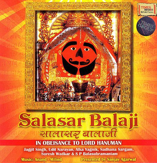 Salasar Balaji: In Obeisance To Lord Hanuman  (Audio CD)