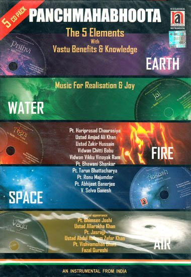 Panchmahabhoota – The 5 Elements with Vastu Benefits & Knowledge (Set of 5 Audio CDs)